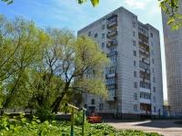 Perm, Kosmonavtov road, house 72. Apartment house