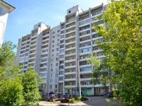 Perm, Kosmonavtov road, house 74. Apartment house