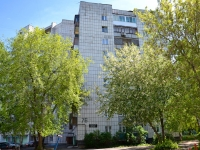 Perm, Kosmonavtov road, house 76. Apartment house