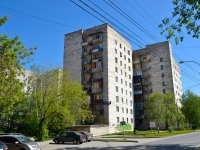 Пермь, Космонавтов шоссе, дом 84А. общежитие