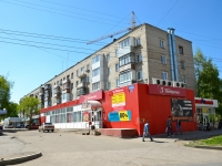Perm, Kosmonavtov road, house 86. Apartment house