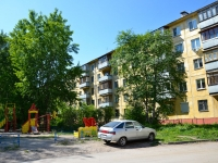 Perm, Kosmonavtov road, house 88. Apartment house