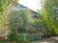 Perm, Kosmonavtov road, house 92. Apartment house