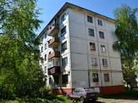 Perm, Kosmonavtov road, house 96. Apartment house