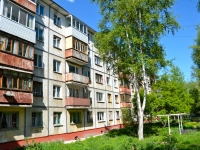 Perm, Kosmonavtov road, house 98. Apartment house