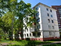 Perm, Kosmonavtov road, house 100. Apartment house