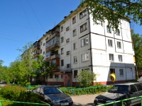 Perm, Kosmonavtov road, house 102. Apartment house