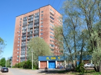 Perm, Kosmonavtov road, house 104. Apartment house