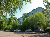 Perm, Kosmonavtov road, house 106. Apartment house