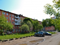 Perm, Kosmonavtov road, house 108. Apartment house