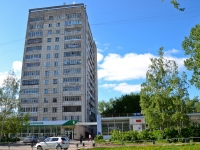 Perm, Kosmonavtov road, house 110. Apartment house