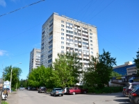 Perm, Kosmonavtov road, house 112. Apartment house