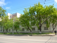 Perm, Kosmonavtov road, house 113. office building