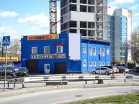 Пермь, Космонавтов ш, дом 47