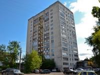 Perm, Kosmonavtov road, house 114. Apartment house