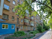 Perm, Kosmonavtov road, house 117. Apartment house
