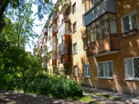 Perm, Kosmonavtov road, house 121. Apartment house