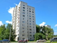 Perm, Kosmonavtov road, house 129. Apartment house