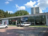 Perm, automobile dealership Citroen, Kosmonavtov road, house 131А