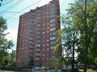 Perm, Kosmonavtov road, house 137. Apartment house