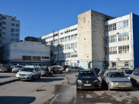 Perm, Kosmonavtov road, house 111 к.27. office building