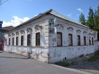 Perm, Suksunskaya st, house 1А