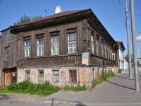 彼尔姆市, Suksunskaya st, 房屋 1
