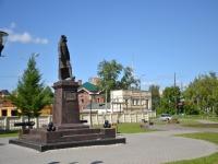 Пермь, памятник В.Н. Татищевуулица Суксунская, памятник В.Н. Татищеву