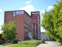 Пермь, Гагарина бульвар, дом 10. органы управления