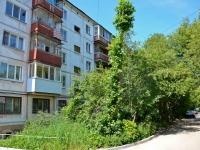 Perm, Gagarin blvd, house 15. Apartment house