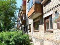 Пермь, Гагарина бульвар, дом 17. многоквартирный дом