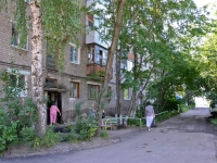 Perm, Gagarin blvd, house 17. Apartment house