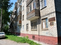 Perm, Gagarin blvd, house 19/36. Apartment house