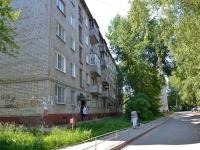 Пермь, Гагарина бульвар, дом 19/36. многоквартирный дом