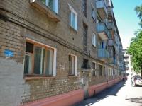 Perm, Gagarin blvd, house 23. Apartment house