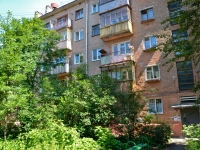 Perm, Gagarin blvd, house 25. Apartment house