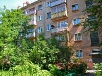 Пермь, Гагарина бульвар, дом 25. многоквартирный дом