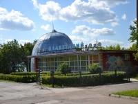 Пермь, Гагарина бульвар, дом 27А. Пермский планетарий