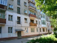 Perm, Gagarin blvd, house 27. Apartment house
