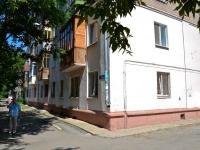 Пермь, Гагарина бульвар, дом 27. многоквартирный дом