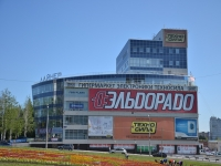 Perm, shopping center Лайнер, Gagarin blvd, house 46