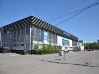 Perm, exhibition center Пермская ярмарка, Gagarin blvd, house 65