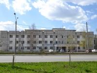 Пермь, Гагарина б-р, дом 84