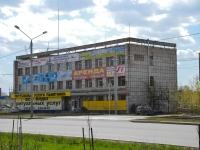 Пермь, Гагарина б-р, дом 86