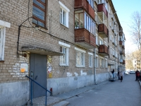 Пермь, Гагарина б-р, дом 87