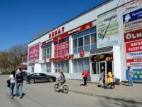 Пермь, Гагарина б-р, дом 91