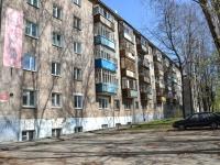 Пермь, Гагарина б-р, дом 99