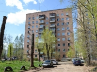 Пермь, Гагарина б-р, дом 103