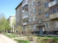Пермь, Гагарина б-р, дом 105