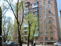Perm, Gagarin blvd, house 109. Apartment house with a store on the ground-floor
